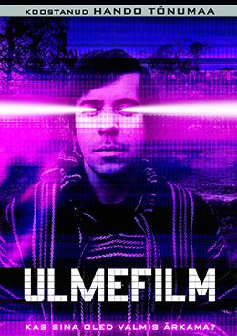 Ulmefilm